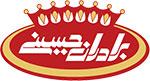 بلاگ خبری و اطلاع رسانی آجیل و خشکبار برادران حسینی